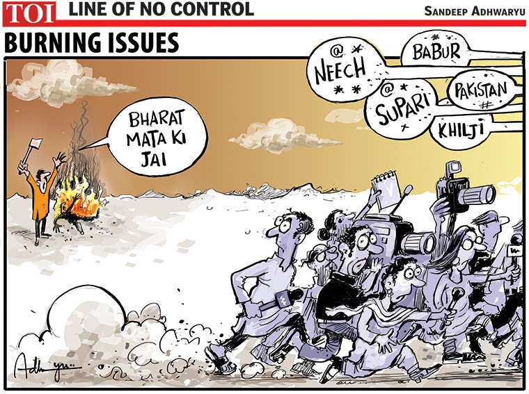 Burning issues in Present India -1