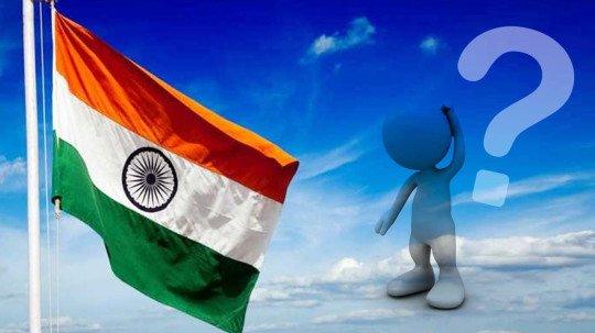 गणतंत्र भारत ???