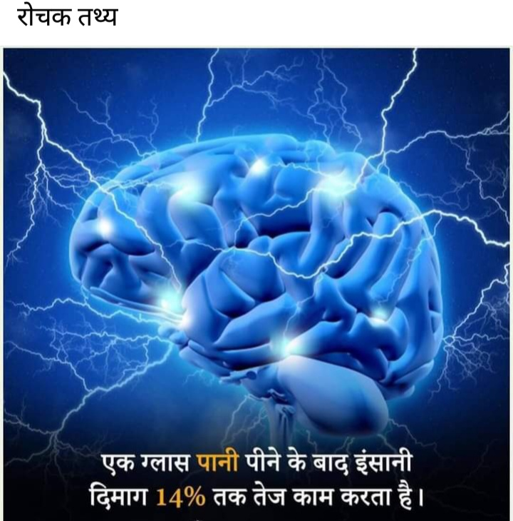 Increase speed of mind with💧 find 🤨👇