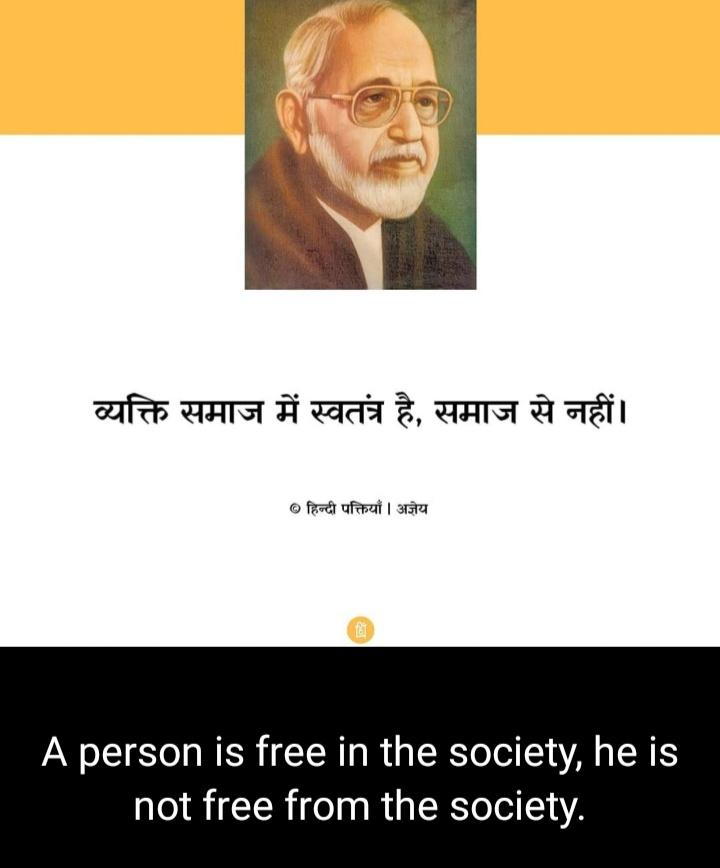 Freedom and Society