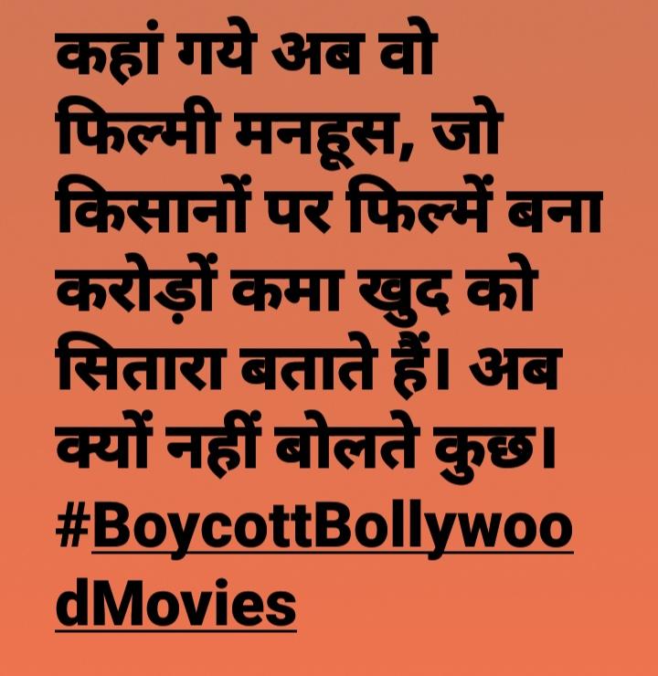 Boycott Bollywood